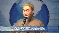 Islam in a Modern Society: Conflict or Harmony? - LECTURE - Sh. Hussain Yee