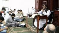 Tafseer of Surah Maryam - Day 7: Ayahs 16-17
