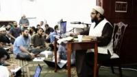 Tafseer of Surah Maryam - Day 5: Ayah 12