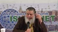 Women's Rights in Islam: Subjugation or Liberation? - LECTURE - Yusuf Estes