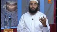 Fundamentals Of Hajj - Ibrahim Zidan -The Righteous Hajj