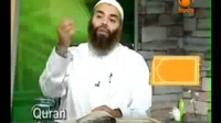 Quran In Depth [15] - Al Fatihah verse 5 - YouTube.flv