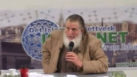 Websites - Yusuf Estes