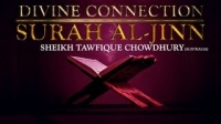 Day 6 | Surah Al-Jinn | Divine Connection | Sheikh Tawfique Chowdhury HD