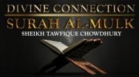 Day 1 | Surah Al-Mulk | Divine Connection | Sheikh Tawfique Chowdhury