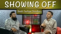 Day 2 | Showing Off | Twins of Faith Show | Sheikh Tawfique Chowdhury