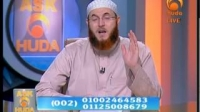 Ask Huda 22 7 2013
