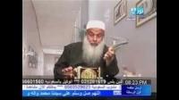 القصص القرآن، قصة بقرة بنی اسرائیل