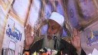قصص القرآن دروس وعبر ، قصة أصحاب القریة2