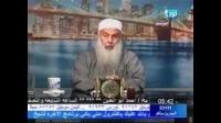 القصص القرآن، قصة قارون بنی إسرائیل1