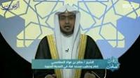 النبی ﷺ طریقٌ عظیم إلی الجنة