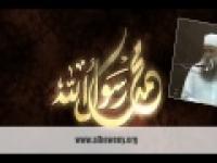 من کمثل محمد صلی الله علیه وسلم - 4