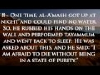 A Funny and Sarcastic Tabi'en (Sulayman bin Mihran) *MUST WATCH*