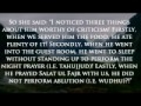 Imaam Shafi'ee Visits Imaam Ahmad -- A Strange Incident With A Beautiful Explanation!