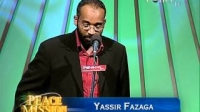 Social Justice In Islam, Episode 172, Part 4, by Yassir Fazaga