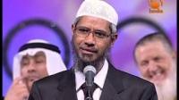 Al-Quran, Should It Be Read With Understanding, Closing Ceremony