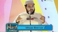 Peace Mission, Q & A - Sheikh Waleed Basyouni