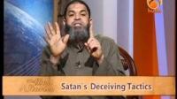The Best of Stories From The Quran, Satan's Deceiving Tactics - Sh Karim Abu Zaid