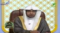 من تعظیم شعائر الله سَوق الهَدی إلی البیت الحرام -