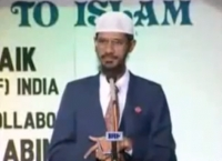 01 Dr Zakir Naik West coming to Islam YouTube
