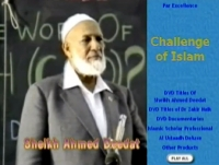 Challenge Of Islam - Sheikh Ahmed Deedat