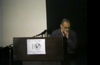 Preservation Of The Holy Quran - Dr. Jamal Badawi