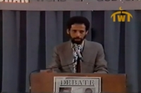 The Holy Quran: Word Of God Or Word Of Muhammad? - Dr. Jamal Badawi V