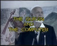 The Qur'an And The Computer - Sheikh Ahmed Deedat