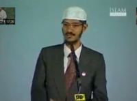 Zakir Naik - Astronomy in the Quran (2 / 2)