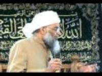 Justice & Trust in Islam