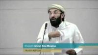 The month of Ramadan - Imran Abu Moussa