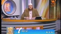 Ask Huda Live, 13 Dec 2012 by Dr Muhammad Salah