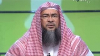 Umdatul Ahkaam, Part 55 Duaa Before Finishing Salah by Sh Assim Al-Hakeem