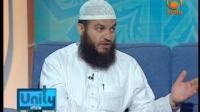 Unity The Way Forward, Resolving Differences Junaid Dar, Guest Sh Haitham Al Haddad