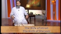 The Best Of Stories From The Quran, The Wife Of Imran - Sh Karim Abu Zaid