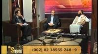 Family Issues, How To Avoid Divorce - Mohamed AbdelRahim