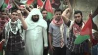 فلم فلسطین_الرباط