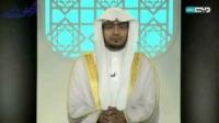 اغتنم أیامک ولیالیک -  دار السلام 3