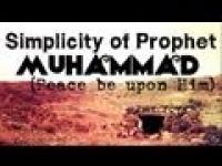 Simplicity of Prophet Muhammad ﷺ ᴴᴰ ┇ Amazing Reminder ┇ By Sh. Bilal Assad ┇ TDR ┇