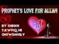 Love Prophet Muhammad ﷺ had for Allah ᴴᴰ ┇ Emotional ┇ Sh. Tawfique Chowdhury ┇ TDR ┇