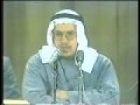 Kuwait Series 3 - Sheikh Ahmed Deedat (1/10)