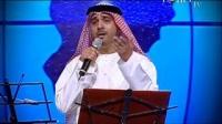 Tala'a Al Badru 'Alayna - Ahmed Bukhatir