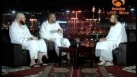 Hajj 2012, Live In Mina Malik Evangelatos with Dr Muhammad Salah, Sh Karim Abu Zaid