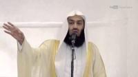 The Sweetness of Iman - Mufti Menk [HD]