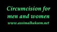 Circumcision for men and women in Islam