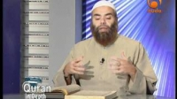 Quran In Depth, Surah AlBaqarah Verses 216-217 - Sh Ibrahim Zidan