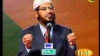Pt. 01/13 Unity in The Muslim Ummah