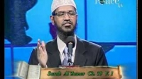 ‪Is Quran God's Word - Lecture - Part 3 (Dr Zakir Naik)