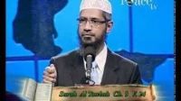 ‪Is Quran God's Word - Lecture - Part 1‬‏ (by Dr, Zakir Naik)