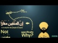 Part 5: The Great Success | Surah Naba Tafsir | Typography